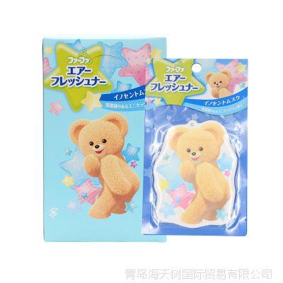 日本进口FAFA小熊芳香剂悬挂式芳香片 室内车内抽屉衣柜 天然芳香
