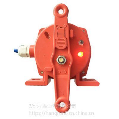 杭荣ZT-SLX双向拉绳开关二常开二常闭式手动复位