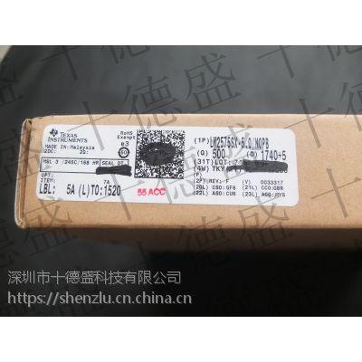 十德盛科技 LM2575SX-5.0/NOPB 稳压IC TI 开关稳压器 TO263-5