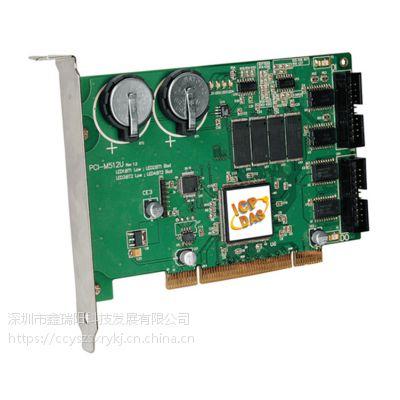 泓格512KB SRAM存储卡PCI-M512U