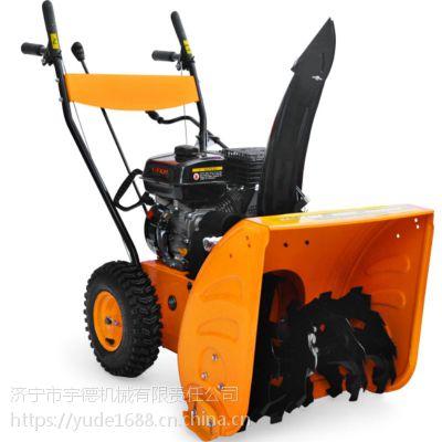 现货供应小型吹雪机 宇德冬季新款抛雪神器 汽油清雪机