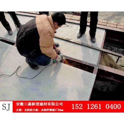 南昌三嘉防火板25mm水泥纤维板厂家联系电话!