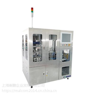 AFM-200全自动晶圆贴膜机_AMSEMI真空切割贴膜机 衡鹏供应