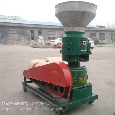 供应家禽颗粒饲料机 秸秆饲料造粒机 鲁宏牌柴电两用颗粒机