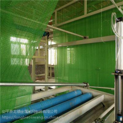 北京工地盖土网 大棚遮阳网 城市绿化防尘网