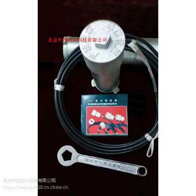 中西光缆线路对地绝缘监测装置(中西器材) 型号:M365956