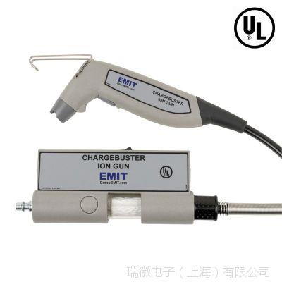 EMIT50644离子风枪,离子风机
