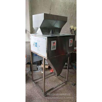 黑龙江大米小米分装机 红豆定量包装机 沃发机械非标订做