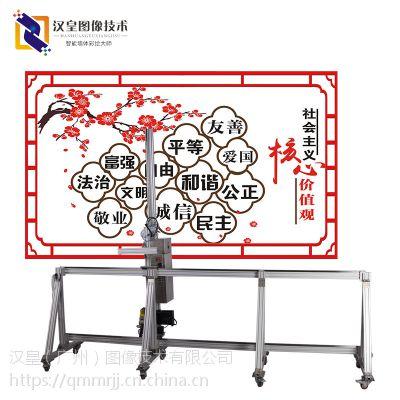 汉皇墙体彩绘机 高清画质效果