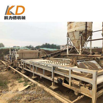 全自动带式泥浆浓缩固液分离设备高效带式压滤机 脱水畅销产品