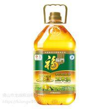 【正品保障】中粮出品 福临门玉米油5L 非转基因 家庭健康食用油