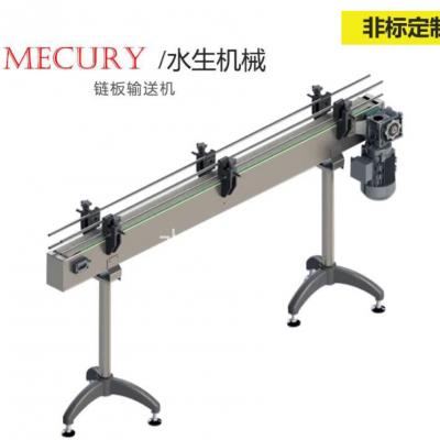 郑州水生机械专业生产 链板输送线 _值得信赖