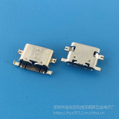 破板式TYPE-C母座/四脚插板SMT/USB 3.1/贴片式/前插后贴/有孔
