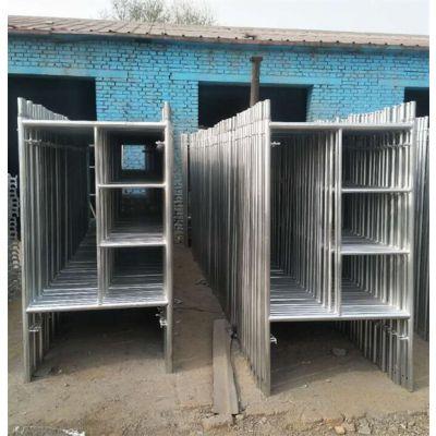 扬州加厚梯形脚手架-起源建材公司