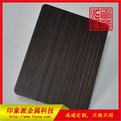 拉丝紫铜发黑哑光不锈钢板/佛山不锈钢镀铜厂