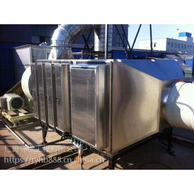 厂家供应光氧净化器 光氧一体机 光氧催化废气处理 uv光解净化器