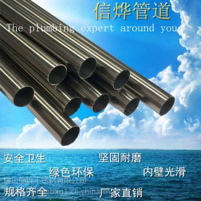 双卡压薄壁家用不锈钢水管dn20常规304不锈钢直饮用水管