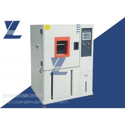 扬州中朗供应ZL-7011高低温试验箱