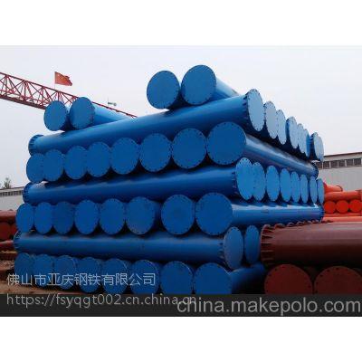 广东厂家 香港桥梁工程钢支撑 建筑工地可调q195钢支柱 澳门地铁轻轨铁钢管