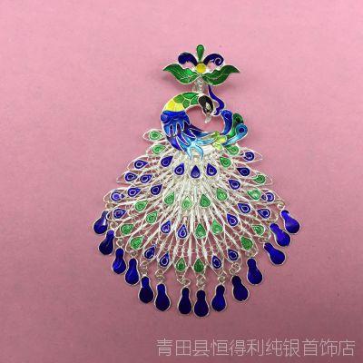 s990纯银景泰蓝孔雀手镯戒指  毛衣链凤凰吊坠 圆珠链一件代发