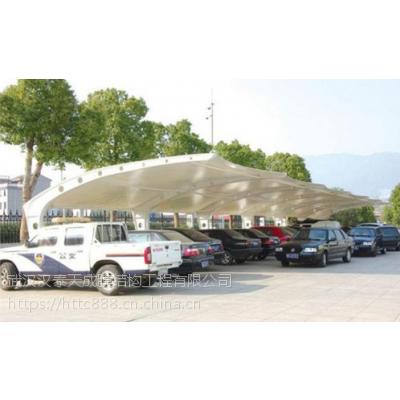 湖北车棚膜结构设计与安装 应城充电桩膜结构车棚