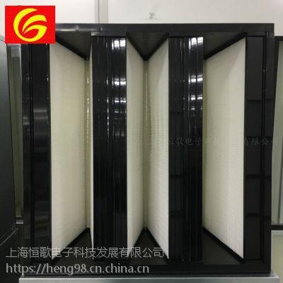 组合式大风量过滤器 V型塑料框过滤器 厂家报价