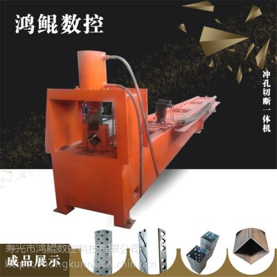 鸿鲲方管数控液压切断机 方管模具切断机