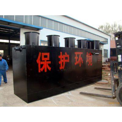 方便面加工厂污水处理设备性能好能能耗-净源