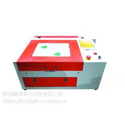 鑫源3020型橡胶刻字桌式雕刻机激光刻章机