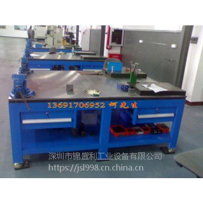 锦盛利MJT-1111 广东钢板检验工作台 水磨钢板检测工作台 钳工工具台