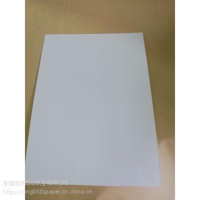 广东厂家提供国产白牛皮纸 100-250G食品级白牛皮纸 进口白牛皮纸120G
