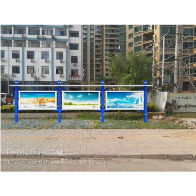 扬州市广陵区杭集镇 党建文化宣传栏 捷信仿古宣传栏