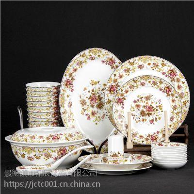 商务时尚陶瓷餐具 精美创意餐具定制