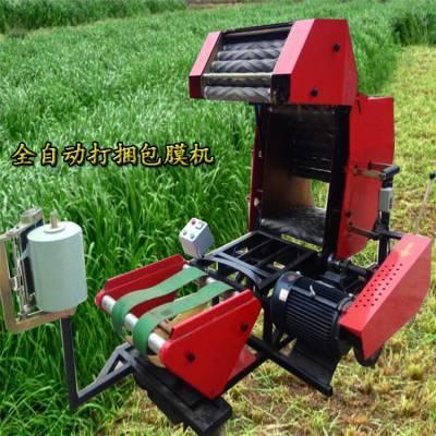 方便存储油电两款打捆机 移动式秸秆捆扎机 自动包膜一体机