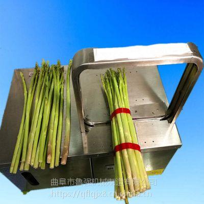 自动扎菜机型号 蒜黄蒜苔捆绑机 扎菜机价格 鲁强机械