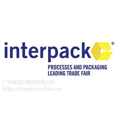 2020年德国国际包装机械、包装及糖果机械展