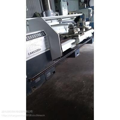 沈阳3米数控卧式车床型号CAK63285n厂家供应