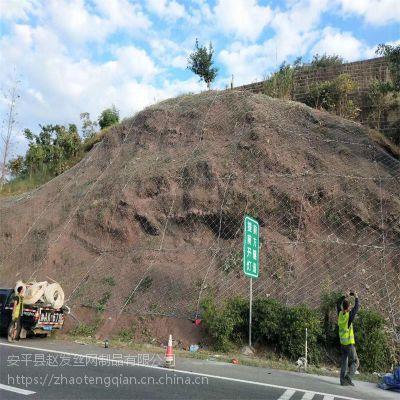 公路边坡防护网 高边坡钢丝护山网 公路边坡防护网厂家现货