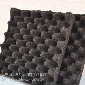 供青海吸音棉和西宁鸡蛋棉优质