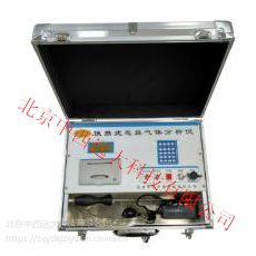 中西环境大气恶臭检测仪/恶臭污染物检测仪/恶臭气体检测仪(中西器材)四参数 型号:ZXYD-4库号