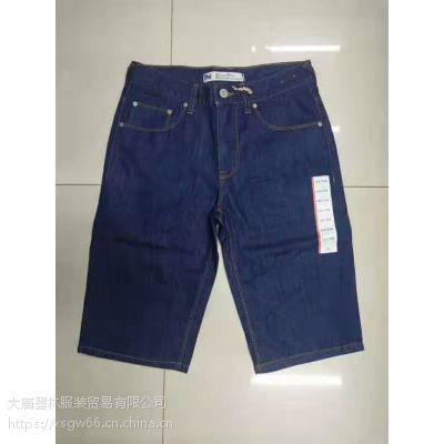 美特斯邦威男牛仔短裤等品牌尾货直播服装货源
