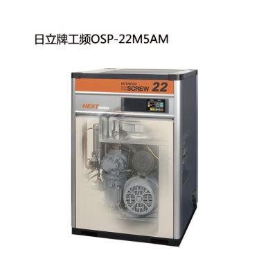螺杆空压机-广州螺杆空压机生产厂家-东莞工藤机电(优质商家)