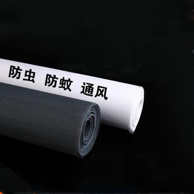 北京更换纱窗 定做单位/家庭/办公楼隐形防蚊纱窗 酒店宾馆纱窗换纱网