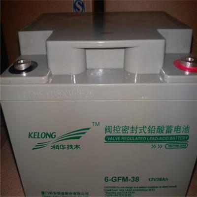 SVC蓄电池 VP-12100S总代理商