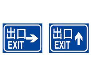 公路标志牌经销商-公路标志牌-旭诺标牌良心品质(查看)