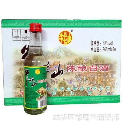 北京牛栏山二锅头酒 小白牛陈酿42度浓香型低度白酒265ml*20包邮