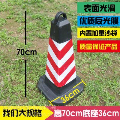 塑料路锥方锥交通反光锥警示柱隔离墩路障雪糕桶禁止停车橡胶锥