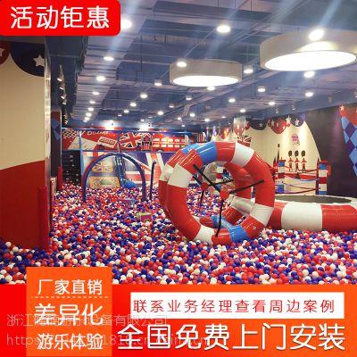 四川德阳市罗江县儿童玩具公司 中江县投影蹦床厂家 广汉市互动沙池价格 什邡市亲子竹市淘气堡设备加盟商