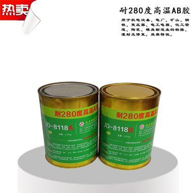 北京耐280度高温环氧AB胶九点RVV电缆与304不锈钢灌封高温AB胶水厂家