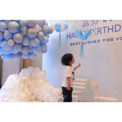 南宁宝宝宴场地推荐|百日宴主题策划|场地装饰|气球布置公司-新百和气球